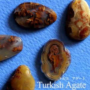 トルコアゲート