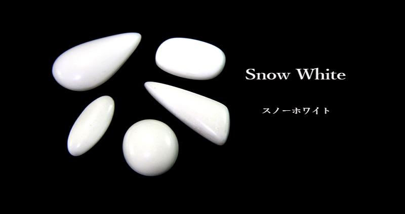 スノーホワイト